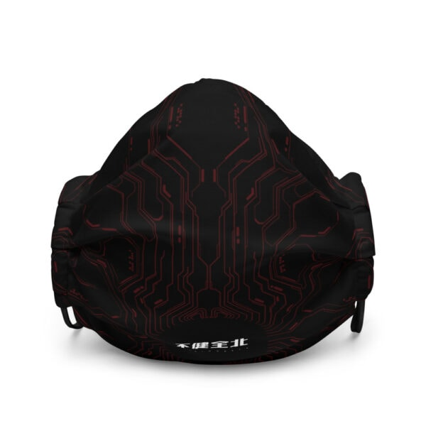 circuitboard face mask - front
